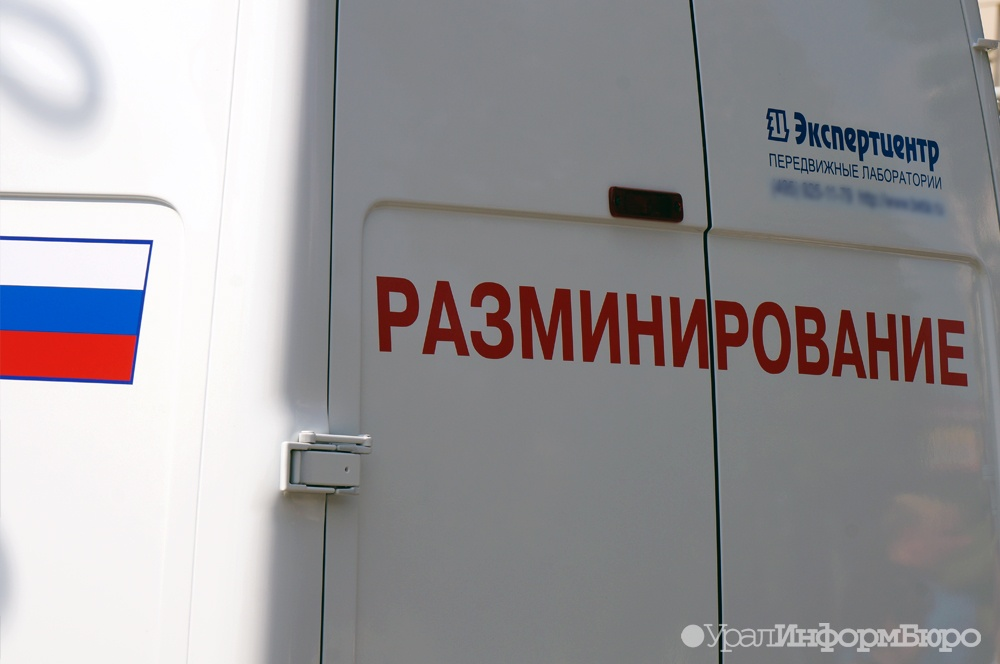 ВСвердловской области милиция задержала лжеминера ТРЦ