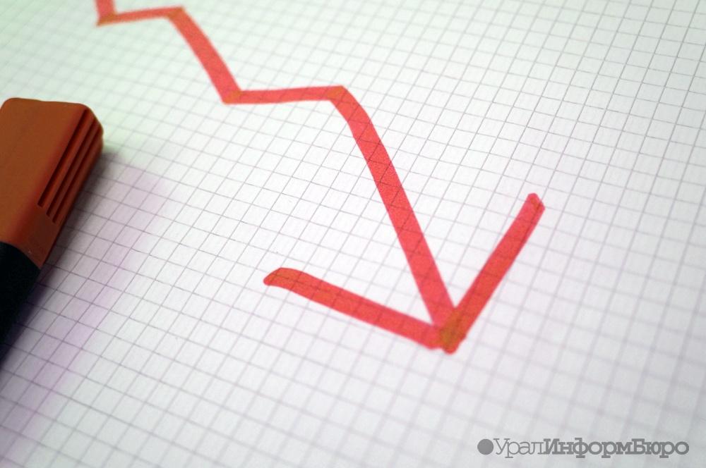 Кировская область заняла 75 место врейтинге регионов поуровню долгов