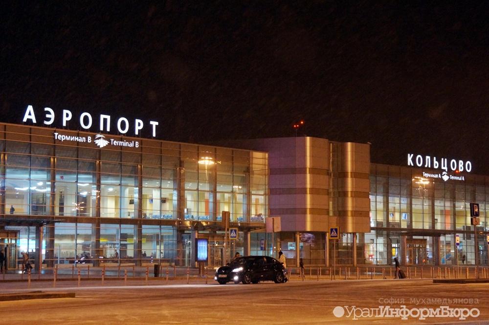 Аэропорт «Кольцово» взимнюю навигацию запустил полеты по7 новым маршрутам