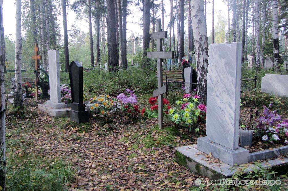 Минстрой предложил запретить частникам работать похоронными агентами