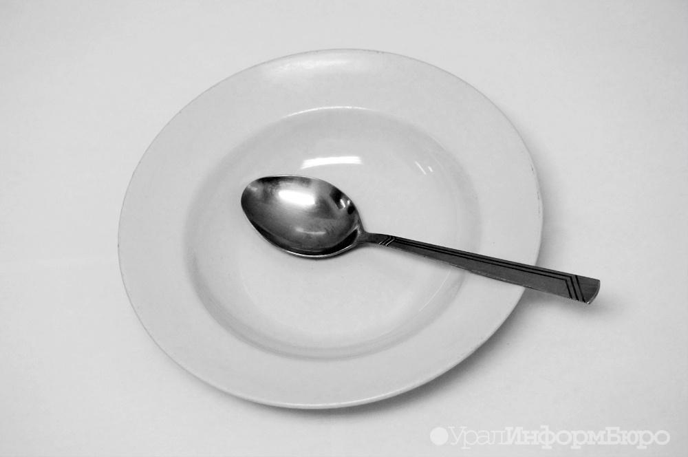 ВЕкатеринбурге перестанут кормить украинских школьников Сегодня в15:14
