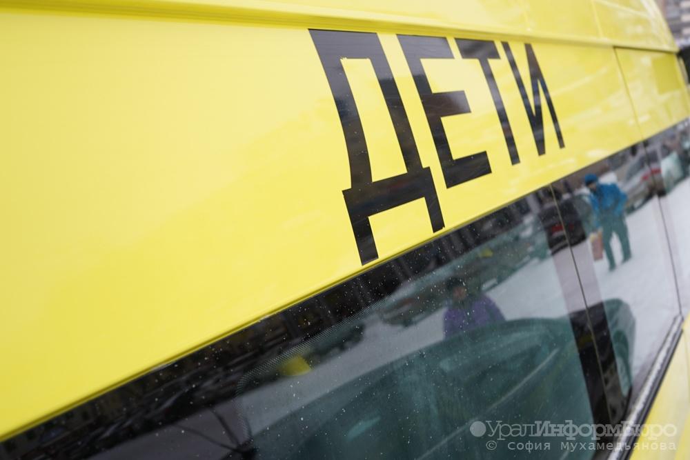 ВЕкатеринбург вернулся 21 школьник, попавший вДТП вЯрославской области
