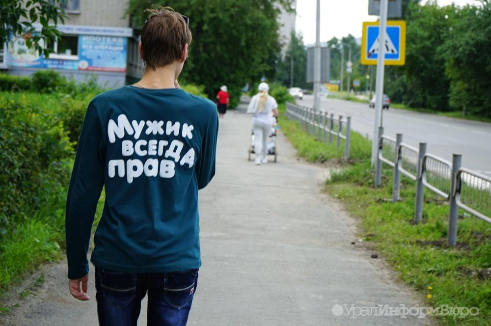 5-ая часть новосибирцев жаловалась напритеснения наработе
