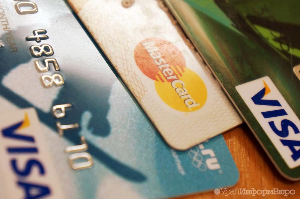 В нынешнем 2017-ом году использование кредитных карт россиянами выросло натреть