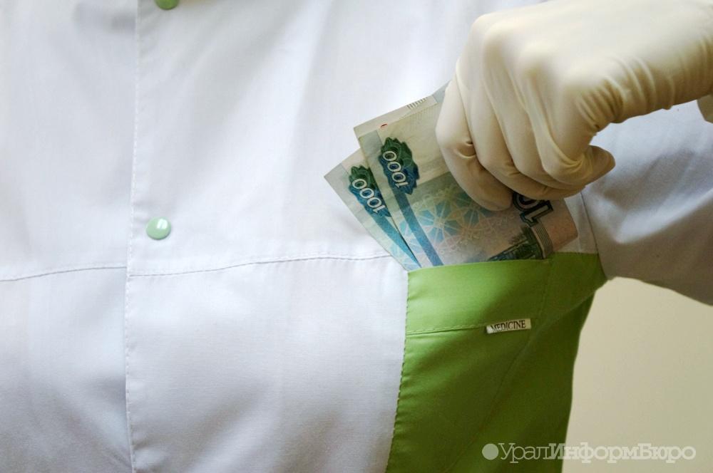 Омские мед. работники получают меньше всех по Российской Федерации