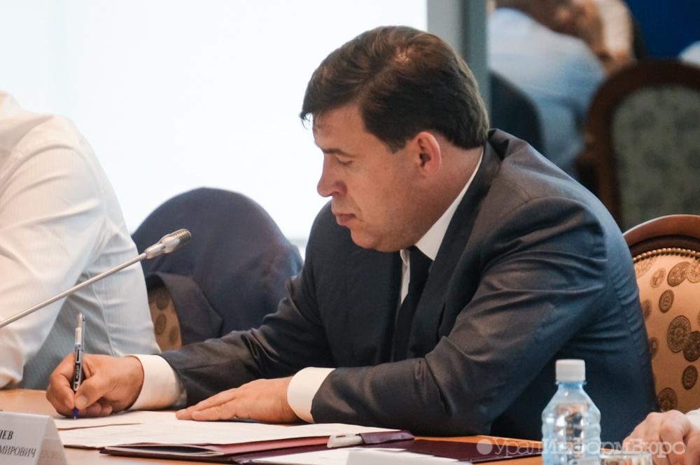 Евгений Куйвашев переназначил шестерых членов свердловского руководства