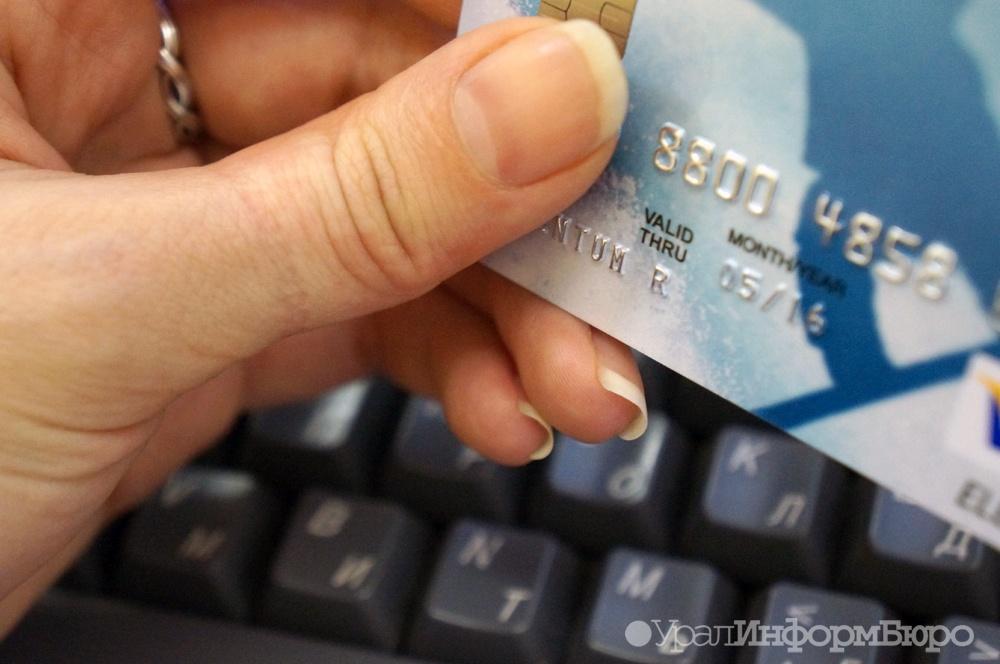 Список интернет-магазинов могут сделать в Российской Федерации