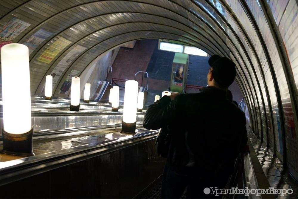 Настанции метро «Геологическая» поменяют эскалаторы, систему безопасности иэлектрочасы