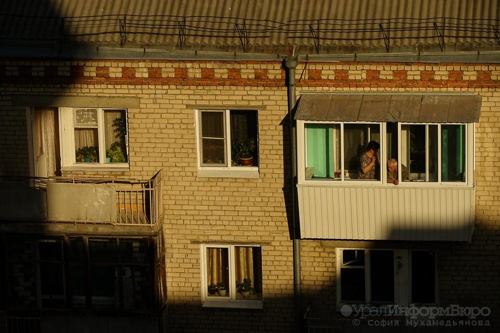 Мгновенное снижение цен нанедвижимость вокрестностях Екатеринбурга
