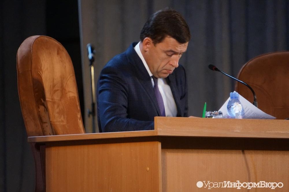 Евгений Куйвашев оценил профпригодность претендентов напосты министров