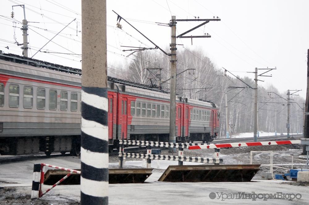 РЖД с10декабря вводит новый график движения поездов на следующий 2018