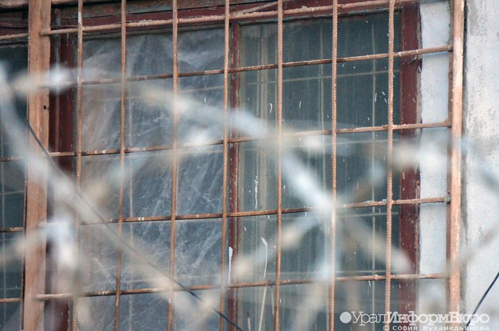 Свердловских преступников приговорили к51 году заключения