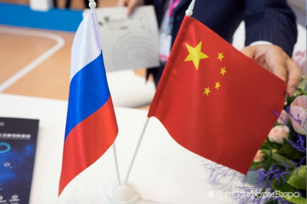 ВТюменской области планируют сделать Центр российско-китайского сотрудничества