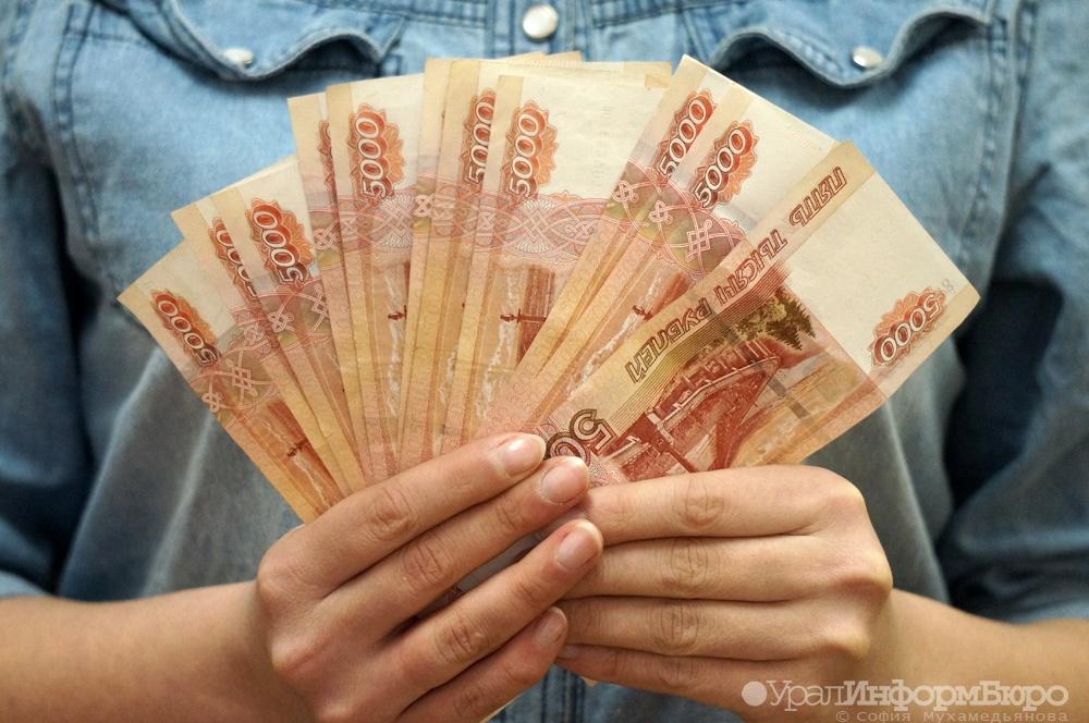 Путин подписал закон оналоговых льготах участникам реновации в столицеРФ