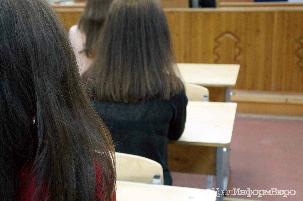 Половину бюджета Екатеринбурга в наступающем году истратят наобразование