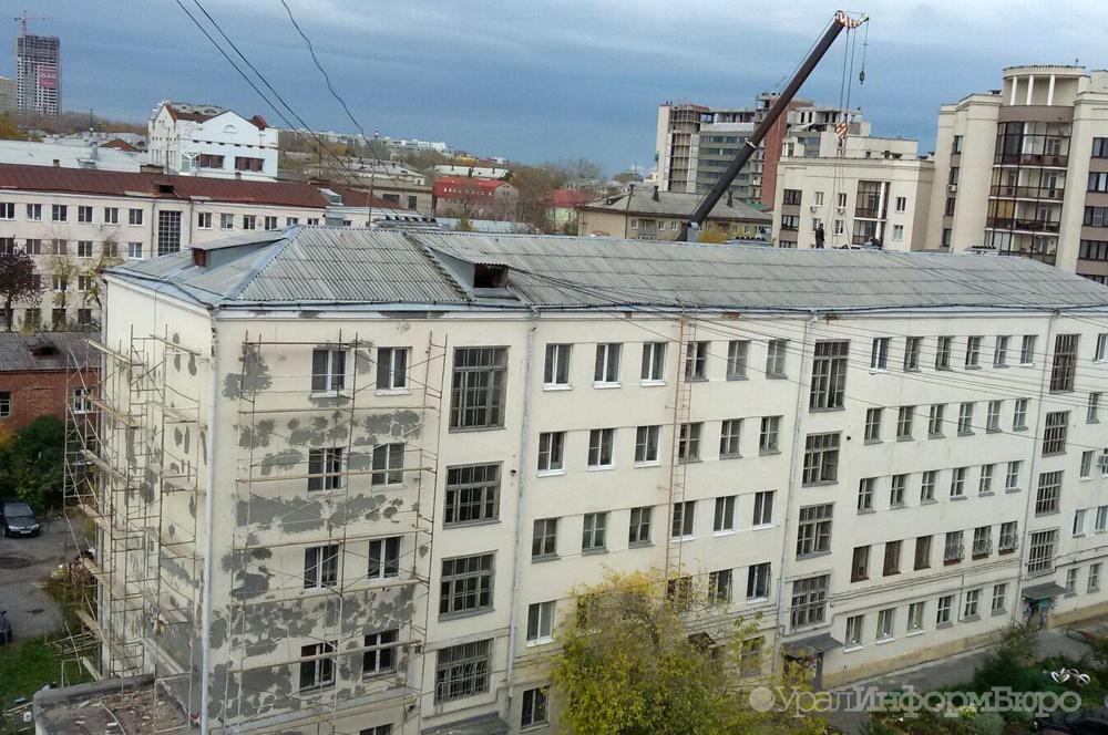 Специалист объявил, что вЕкатеринбурге нужно срочно запускать программу реновации