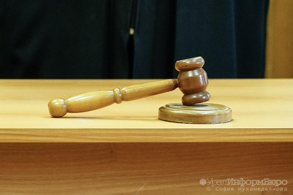 Верхнепышминский суд удовлетворил иск прокуратуры оботставке 2-х депутатов