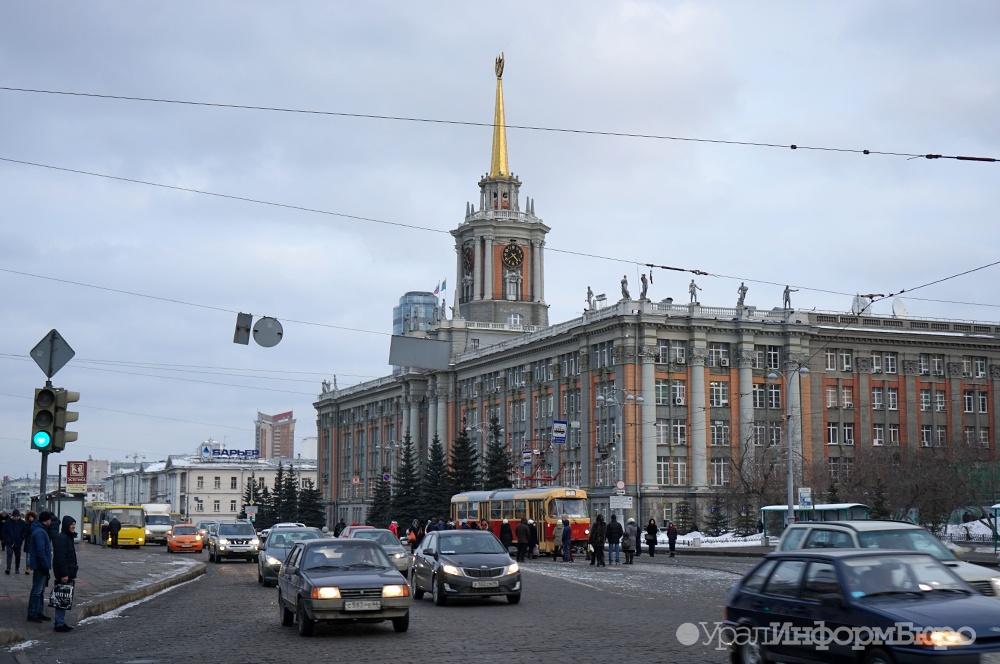ВСвердловской области приняли социальный бюджет