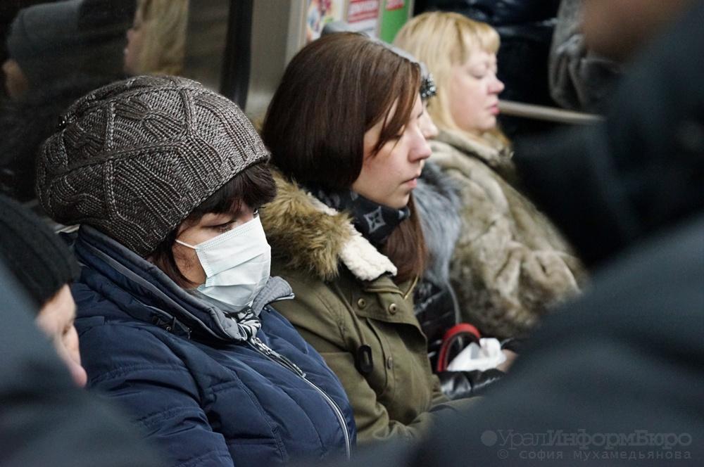 Вместо эпидемии гриппа вСвердловской области эпидемия ОРВИ