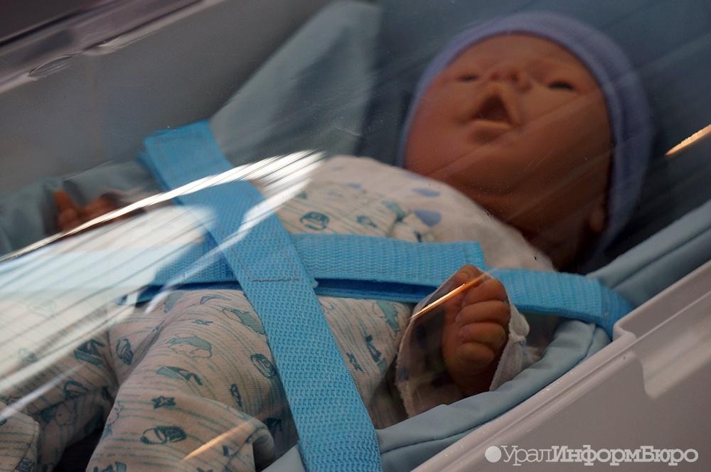 ВПермском крае в поликлинику подкинули новорожденную девочку