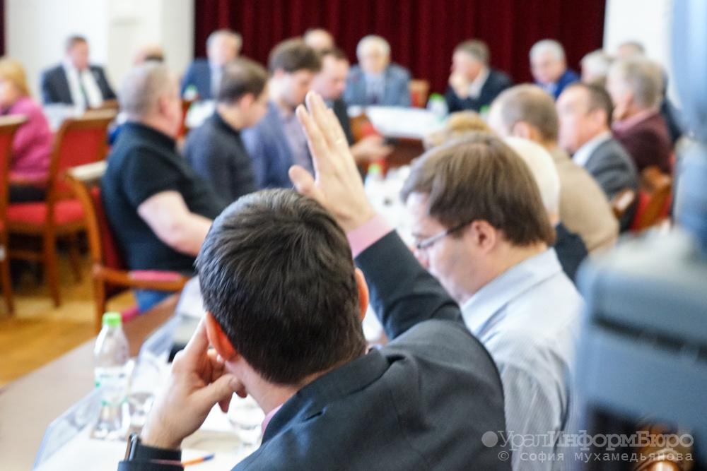Региональное отделение «Всемирного русского народного собора» предлагает переименовать Свердловскую область без референдума
