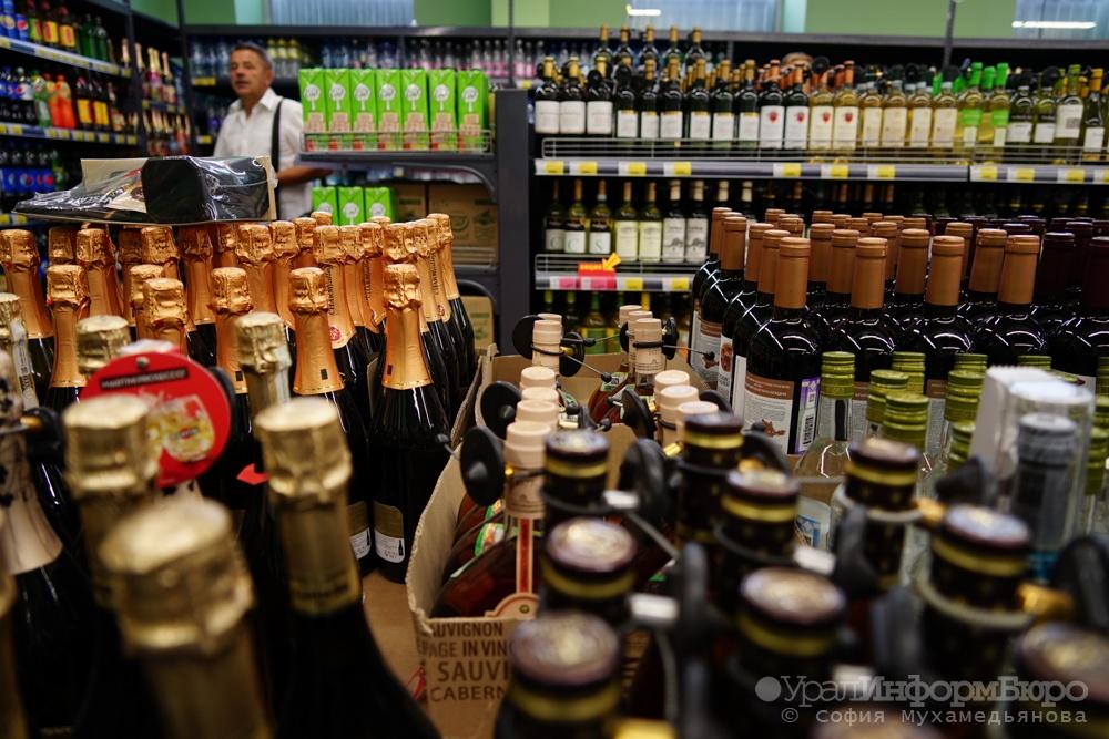 Английские  ученые раскрыли реальную  причину пьянства