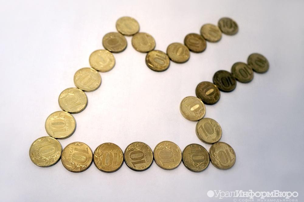 ЦБухудшил прогноз пооттоку капитала из РФ