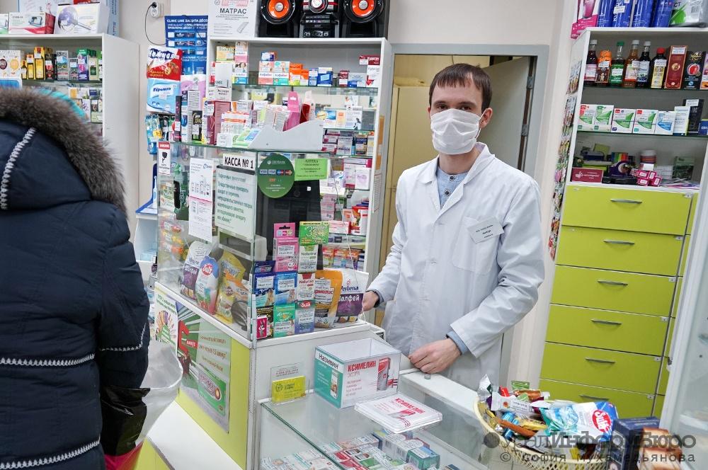 Данной зимой грипп вЕкатеринбурге осложнится пневмонией