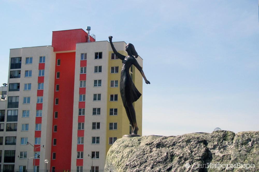 Академический дорос довосьмого района Екатеринбурга Сегодня в11:00
