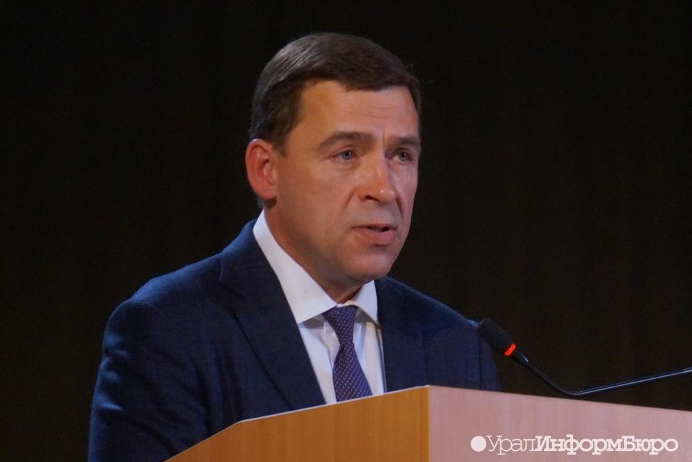 Евгений Куйвашев представит КНР инвестиционный потенциал Свердловской области