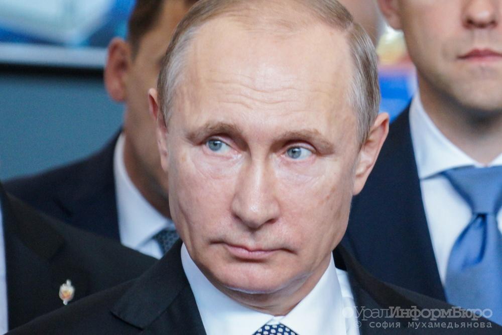 ЦИК уведомят осборе инициативной группы повыдвижению Владимира Путина