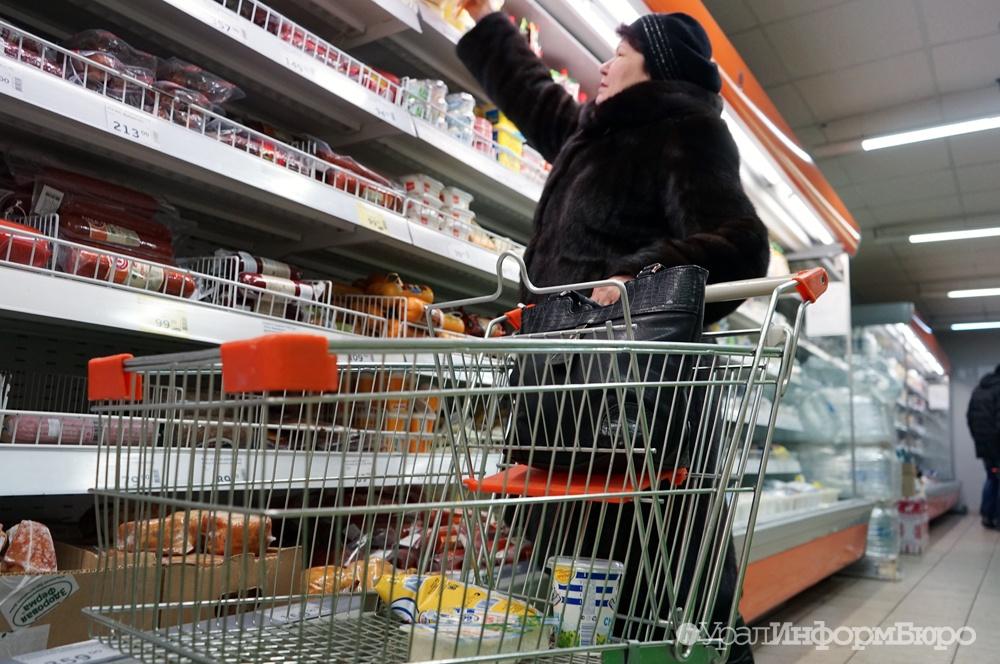 ВСвердловской области большие торговые сети оштрафовали зажалобы клиентов