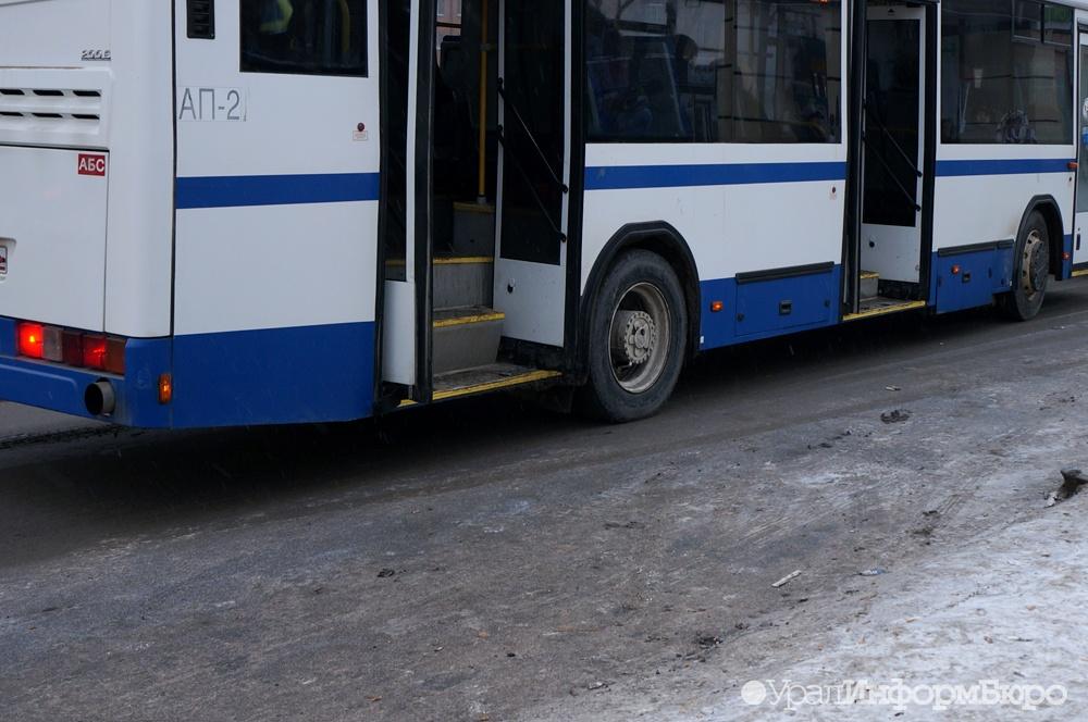 Поекатеринбургскому Вторчермету запустят новый автобусный маршрут Сегодня в12:00