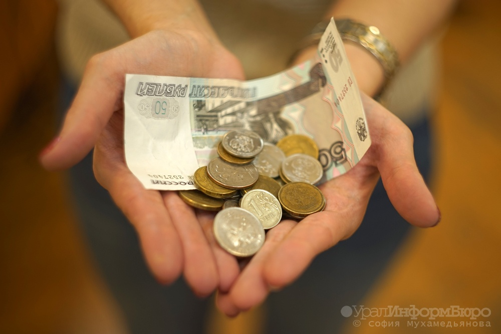 ВТамбовской области минимальная заработная плата в 2018г превысит федеральный МРОТ