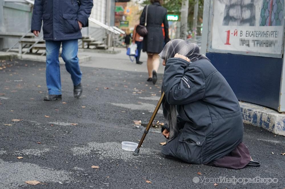 Государственная дума отвергла проект КПРФ осоцпомощи находящимся зачертой бедности гражданам