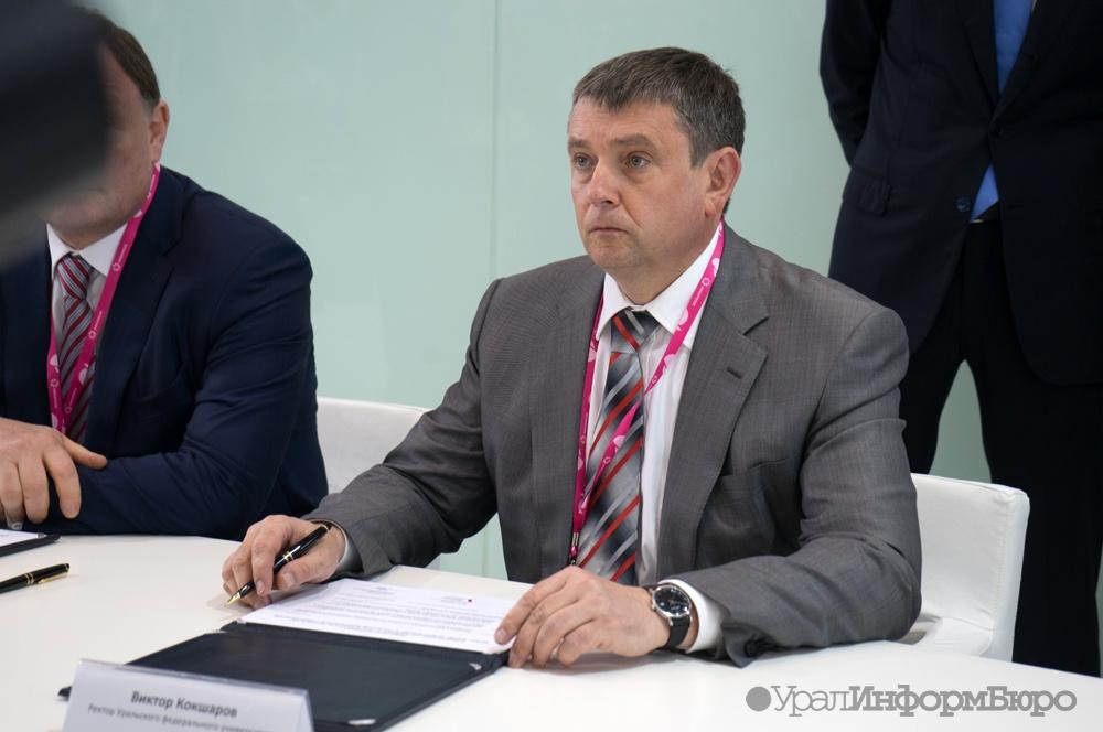 ВСвердловской области назначен министр интернациональных ивнешнеэкономических связей