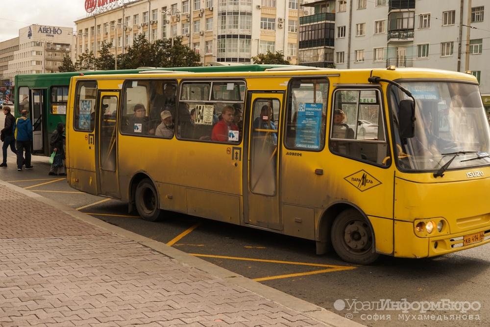 ВЕкатеринбурге перенесут 42 остановки
