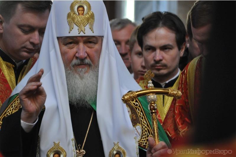 Стала известна программа пребывания патриарха Кирилла наУрале