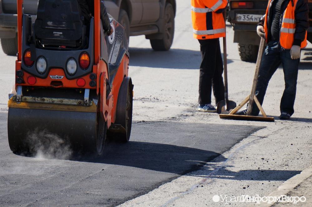ВСвердловской области починят 138 километров дорог