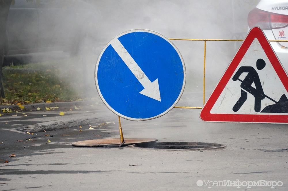 ВЕкатеринбурге крупная коммунальная авария: из-под земли валит пар