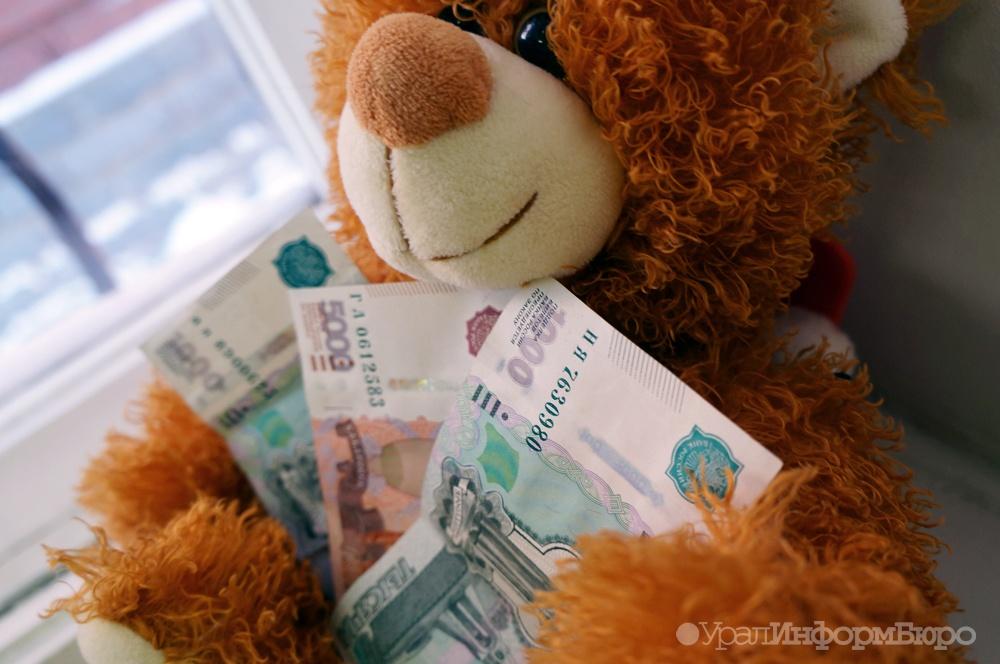 Завыплатой напервенца обратились уже семь тюменских семей