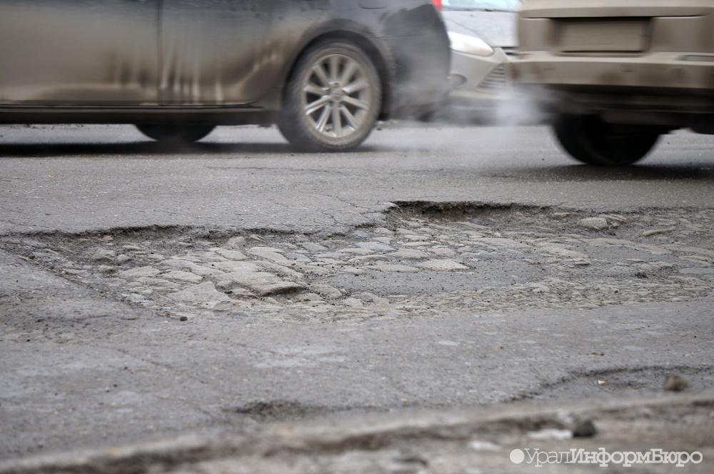 Ремонт дорог вРФ оплатят нарушители ПДД