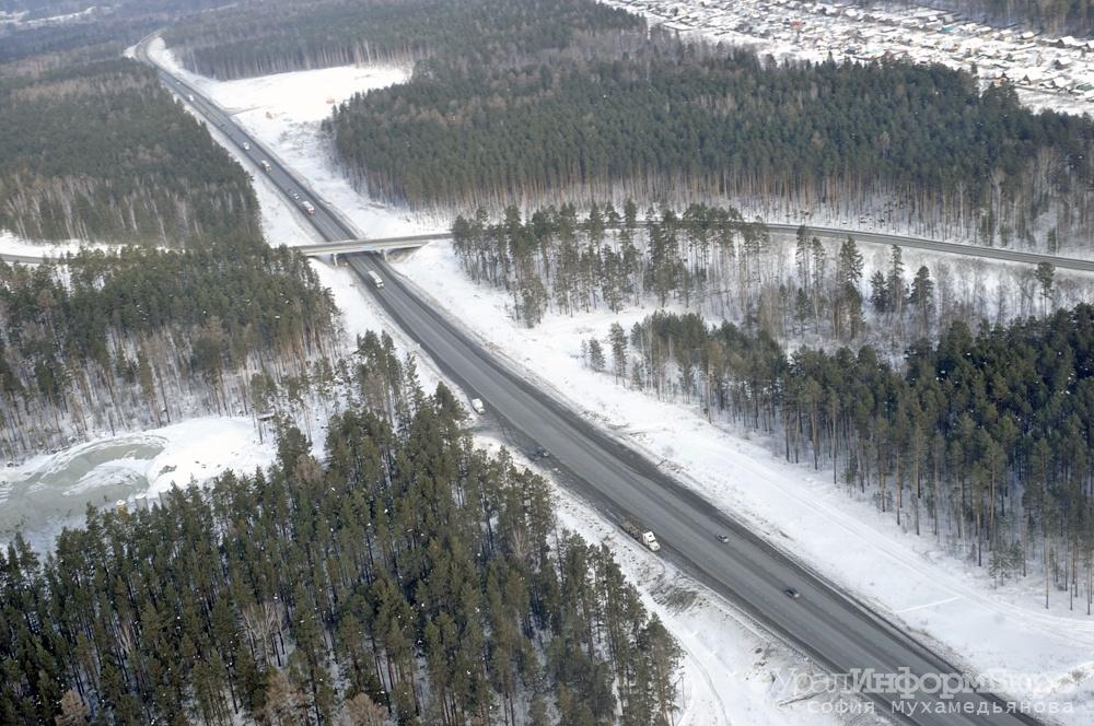 Дорога М-5 «Урал» названа самой загруженной трассой РФ