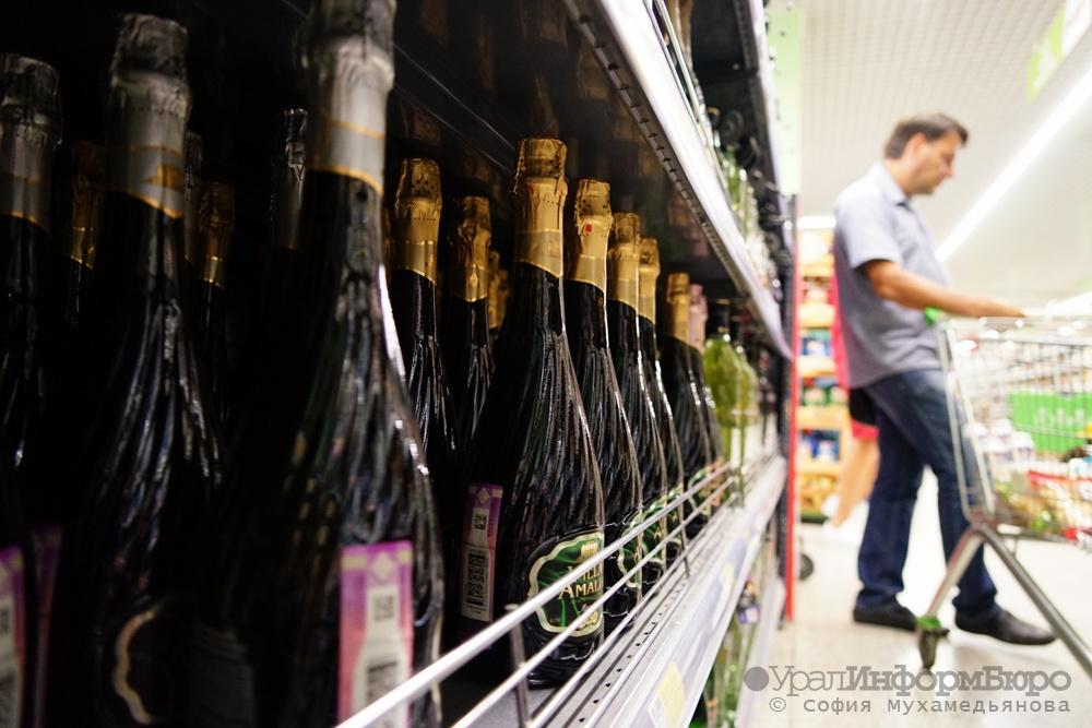 В РФ стали менее пить водки, шампанского иконьяка