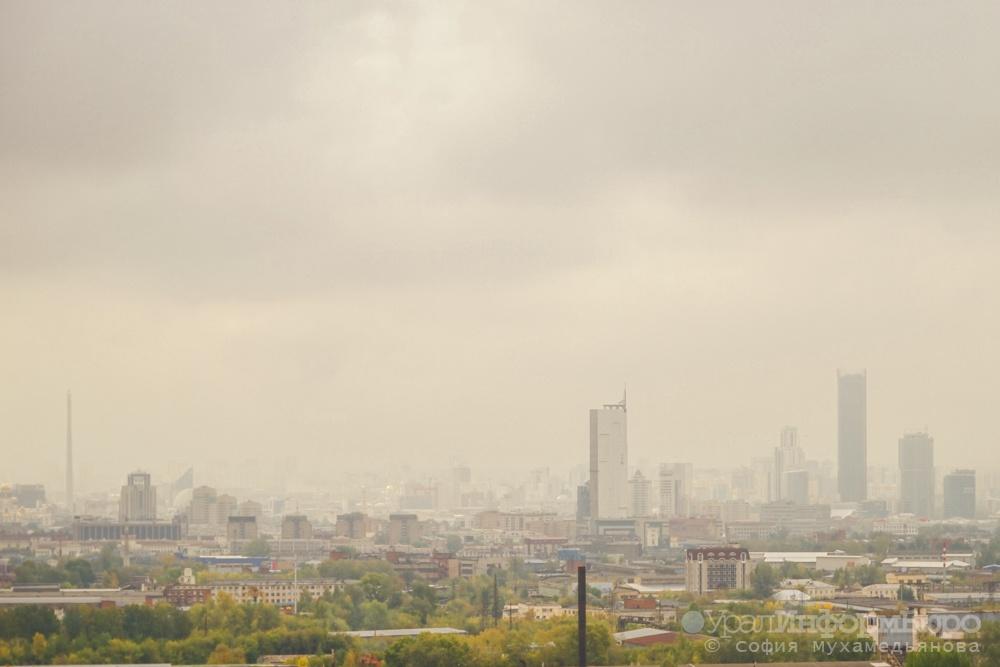 Борьба зачистый воздух напланете может привести к погибели людей