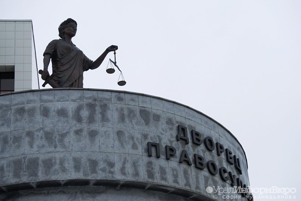 Обвинитель просит 4 года колонии для участника перестрелки вцыганском поселке Екатеринбурга