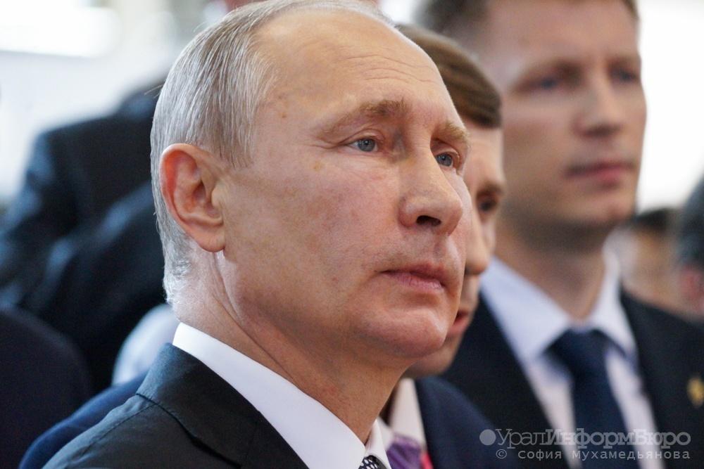 Выборы в РФ: Путин объявил, что небудет «говорить гоп»