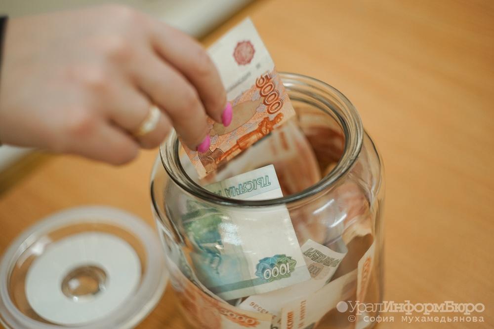 Практически  131 млрд руб.  кредитов взяли граждане  Башкирии