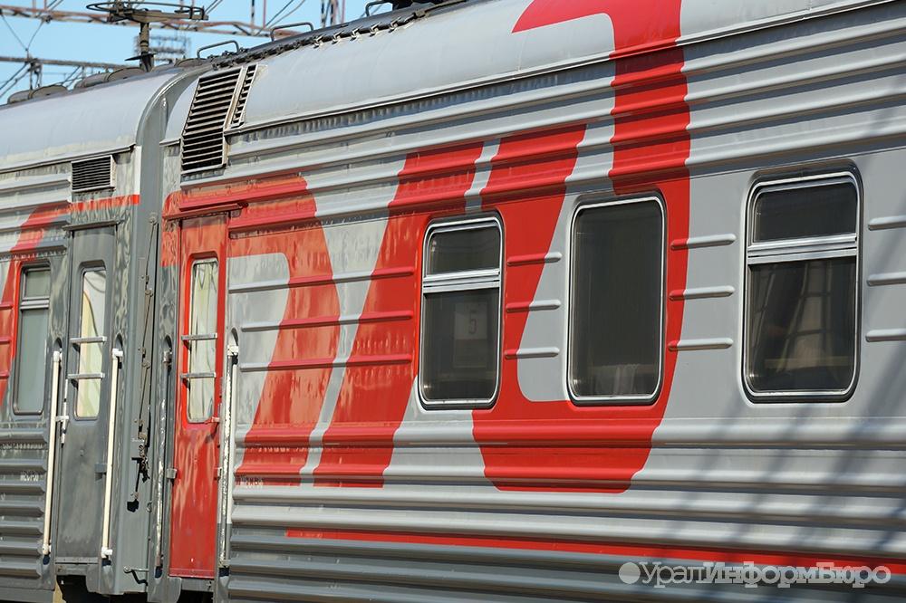 ВСвердловской области структура РЖД оштрафована на80 тыс. руб.