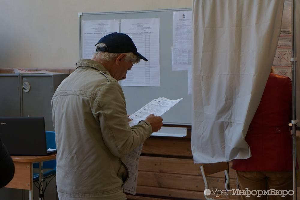 ЦИК принял все нормативные документы, необходимые для выборов президента